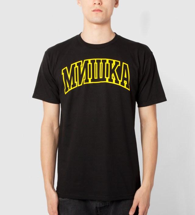 Black Cyrillic Varsity T-Shirt