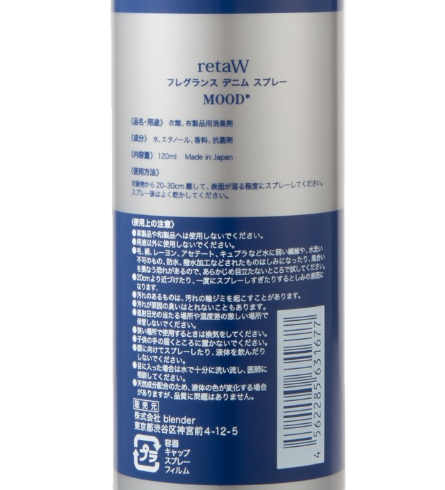 Mood Fragrance Liquid for Denim