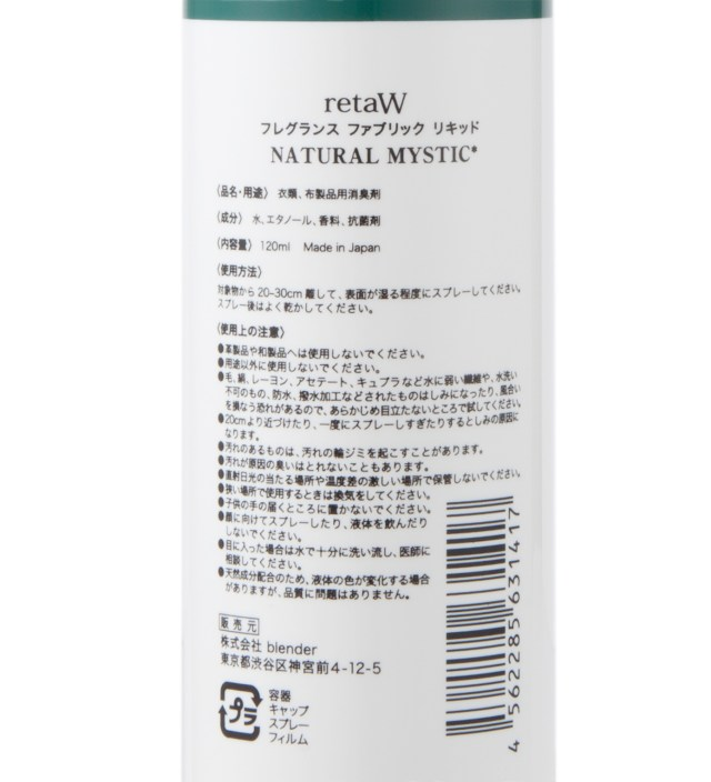 Natural Mystic Fragrance Liquid for Fabric