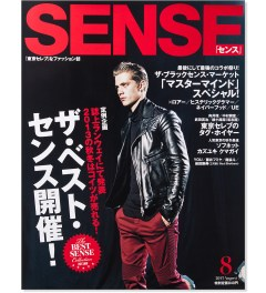 SENSE SENSE August 2013 Issue Picture