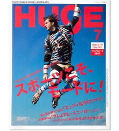 Huge HUGE Magazine AUGUST 2014 Issue Picutre