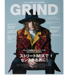 GRIND GRIND Vol. 46 Picture
