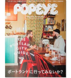Popeye POPEYE Magazine JULY 2014 Issue Picture