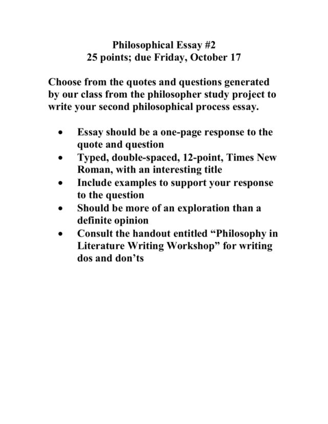 Philosophy essay writing guide