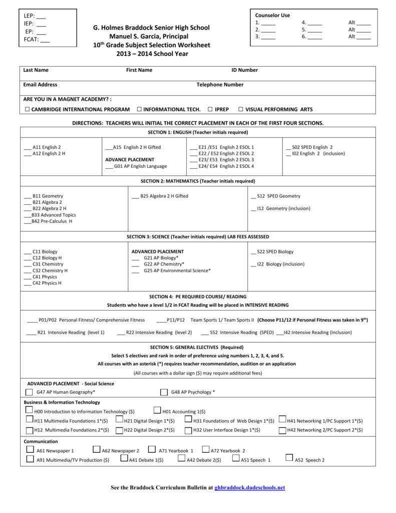 medium resolution of 10th Grade - G. Holmes Braddock