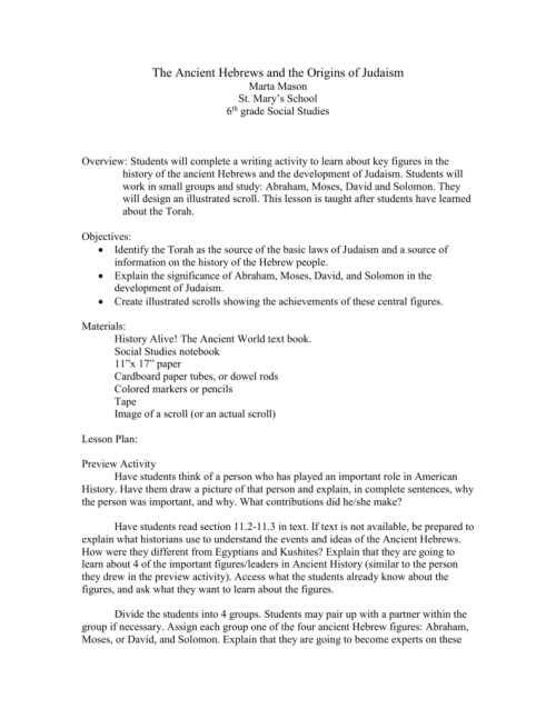 small resolution of The Ancient Hebrews and the Origins of Judaism.doc