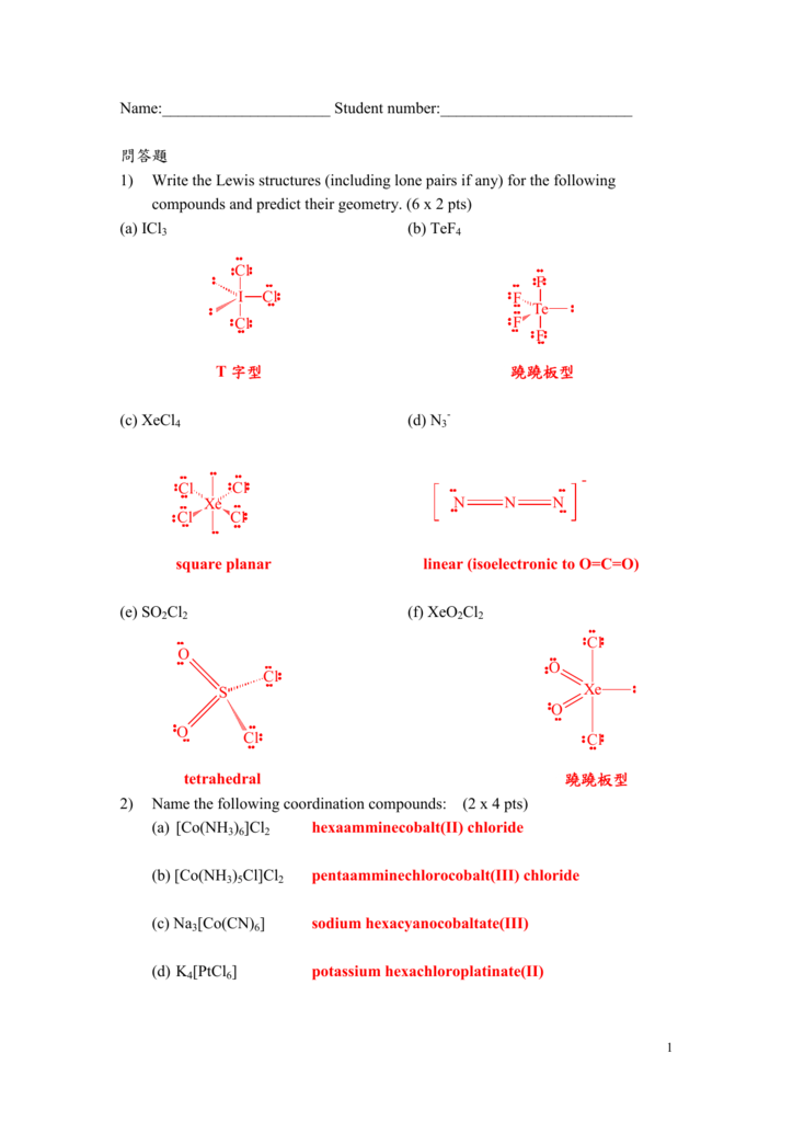 Co+ Lewis Structure : lewis, structure, 問答題, Write, Lewis, Structures, (including, Pairs