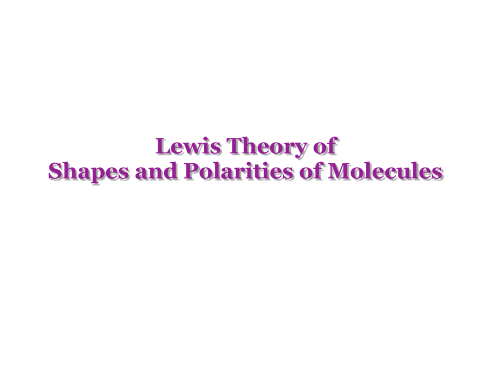 medium resolution of lewis theory of shapes and polarities of molecules lewis structures and the real 3d shape of molecules sulfanilamide molecular shape or geometry the way