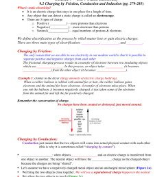 Charge And Electricity Worksheet Answers - Promotiontablecovers [ 1024 x 791 Pixel ]