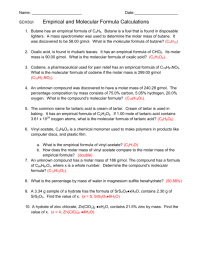 worksheet. Empirical Formula Worksheet Answers. Grass ...