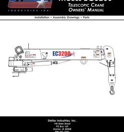 r amp m hoist wiring diagram [ 791 x 1024 Pixel ]