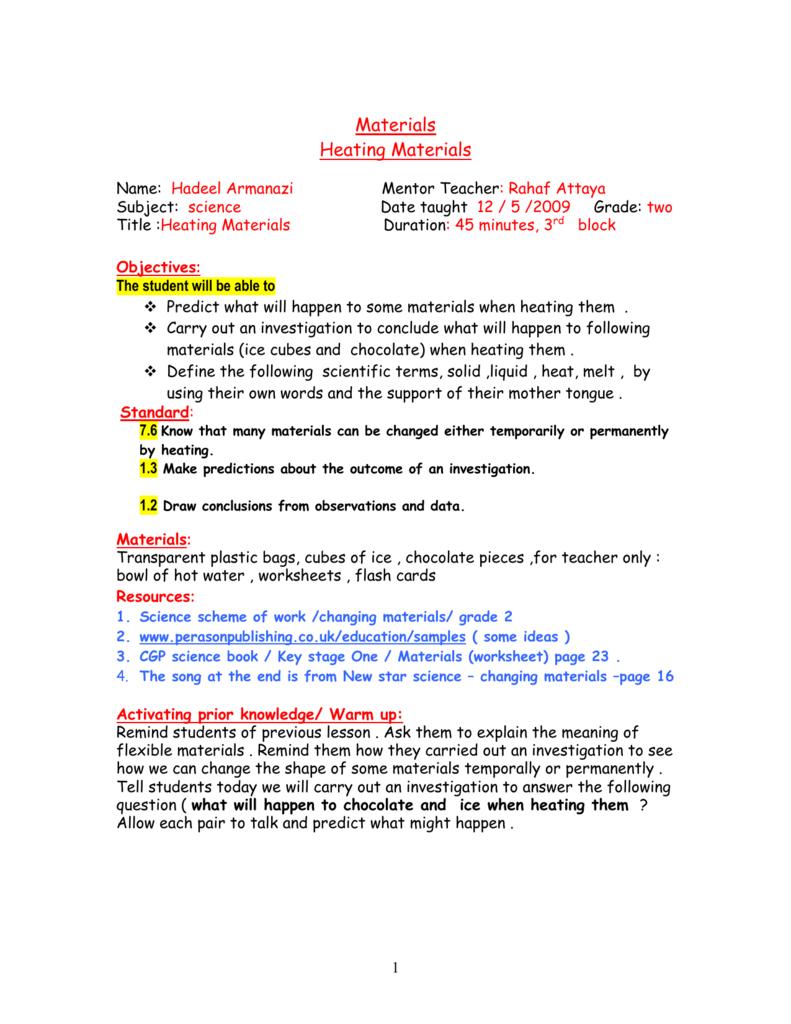 medium resolution of Lesson Plan Form