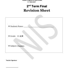 Grade-11-Chemistry-Revisionsheet [ 1755 x 1241 Pixel ]