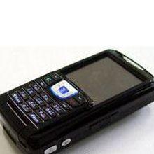 iBIT U250 Korean Windows Phone