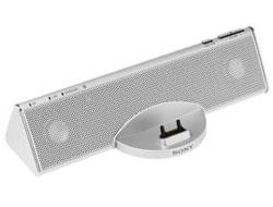 Sony Ericsson MP001 Speakers for Walkman Phones