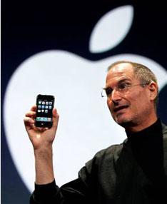 Apple Already Using 1.1.2