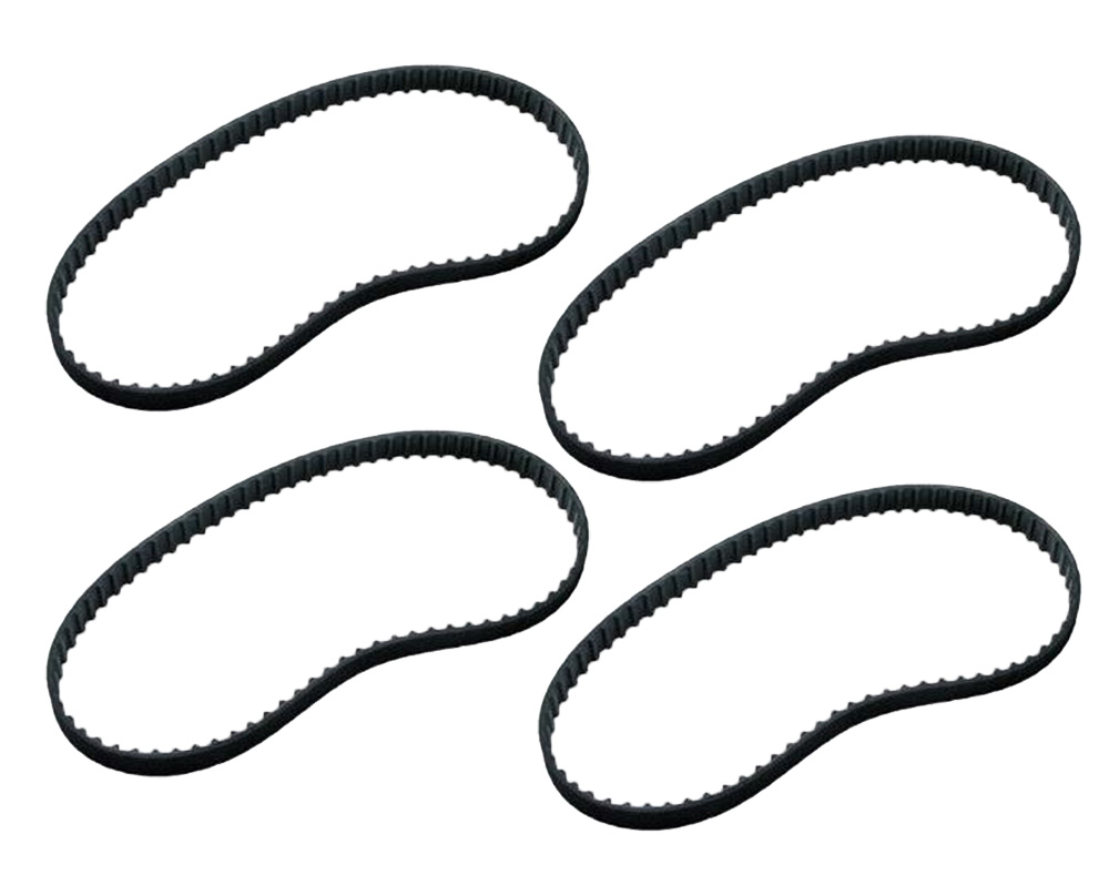 Ryobi 4 Pack Of Genuine OEM Replacement Belts # 901656002