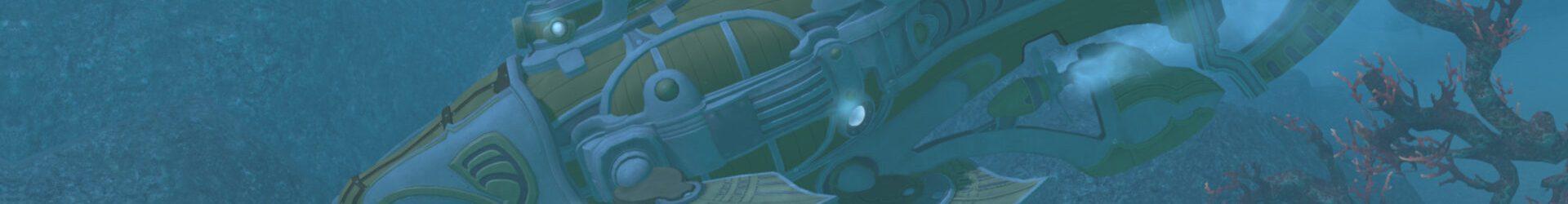 飛空艇と潜水艦の組み合わせデータ