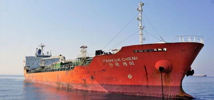 South Korea to send delegation to Iran to secure release of seized ship |  War Is Boring