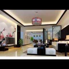 Simple False Ceiling Designs For Living Room Photos Decorate Small Narrow 2 Native Home Garden Design Fresh Furniture