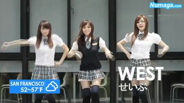 The Weather Girls From Taiwan PopScreen