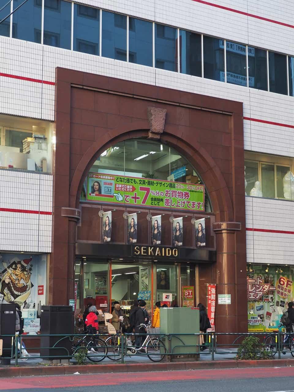 Ville Du Japon 5 Lettres : ville, japon, lettres, Papeterie, Japon, Découvrez, Meilleures, Adresses, VOYAPON