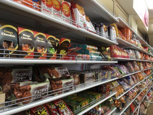 100 Yen-Shops in Japan: DAISO. Can Do. Seria und Co.