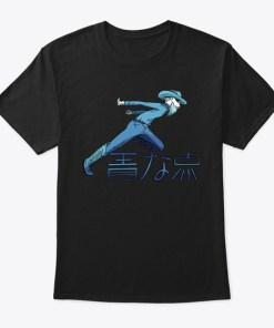 Blue Dot Ninja Run! (By Otakugraphy)