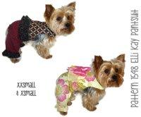 Elli Kay Dog Suit Pattern 1548 * XXSmall & XSmall * Dog ...