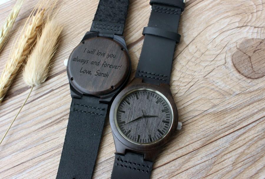 personalized wooden watch groomsmen