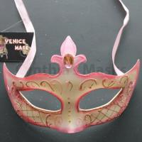 Dusty Rose Pretty Princess Venetian Masquerade Mask For ...
