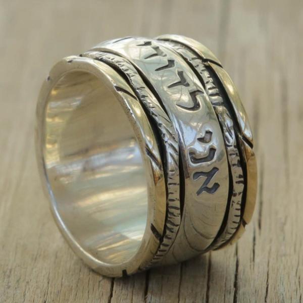 "Kabbalah Jewelry "" Beloved' And Beloved"