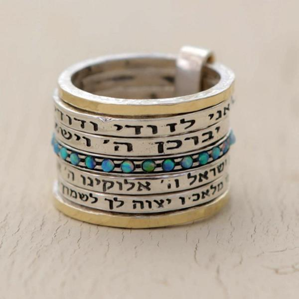 Kabbalah Ring Four Hebrew Blessing Opal