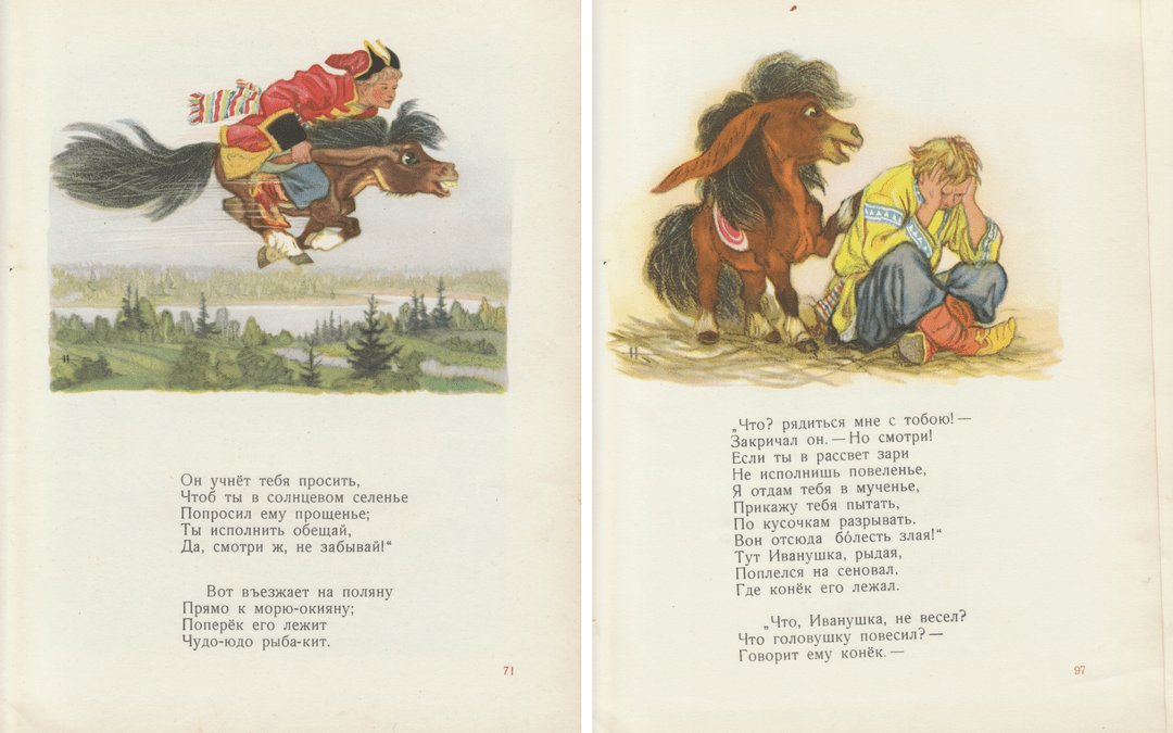 Love the speed of the pony's air-gallop, and his cheery kindness to the boy.