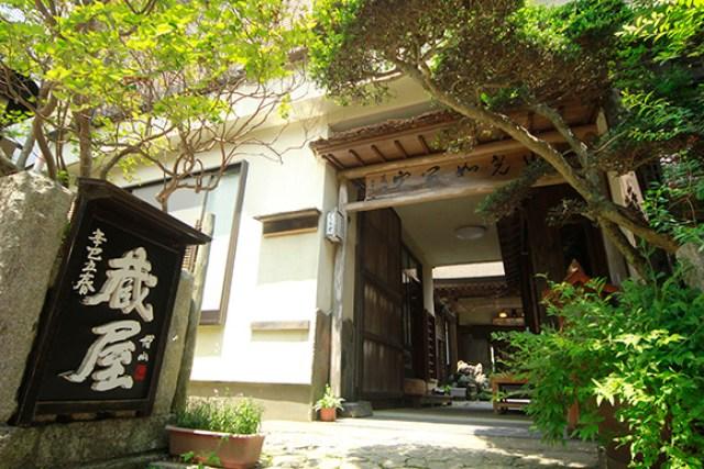 photo by 西須崎坊 蔵屋