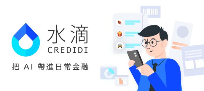 Credidi Inc.