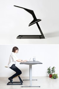 W Chair: for Healthy Sitting - Core77