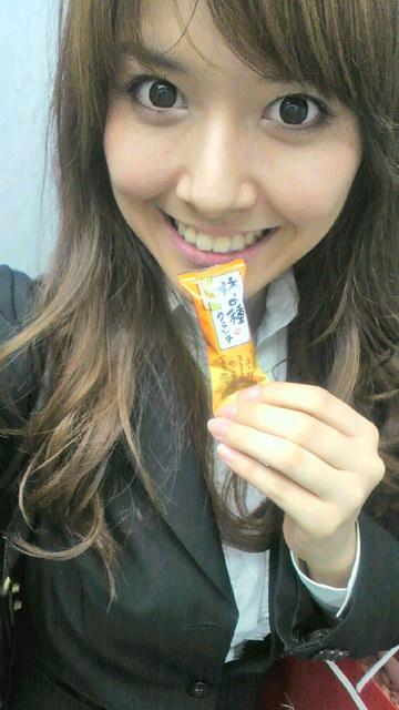 望月海羽 公式ブログ/★柿チョコ★ - GREE