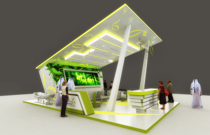 Exhibition Stand Design By Mohamed Shinas At Coroflot Com