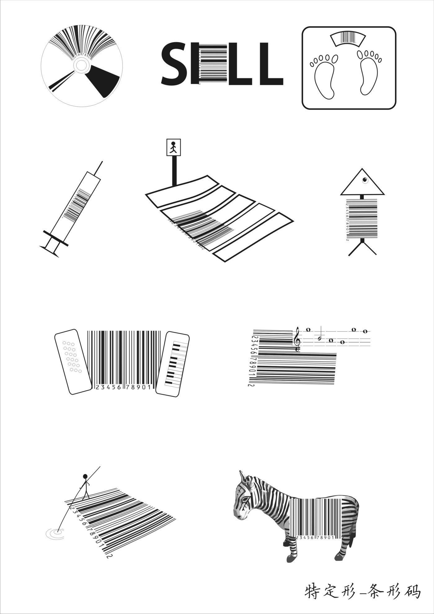 Practical Works by Yuankai Wu at Coroflot.com