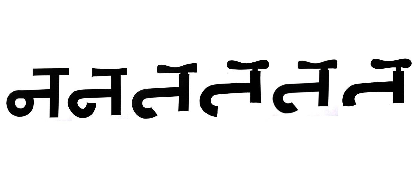 Typography by Gautam Kumar at Coroflot.com