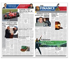 newspaper layout design by Namrah Fareed at Coroflot.com