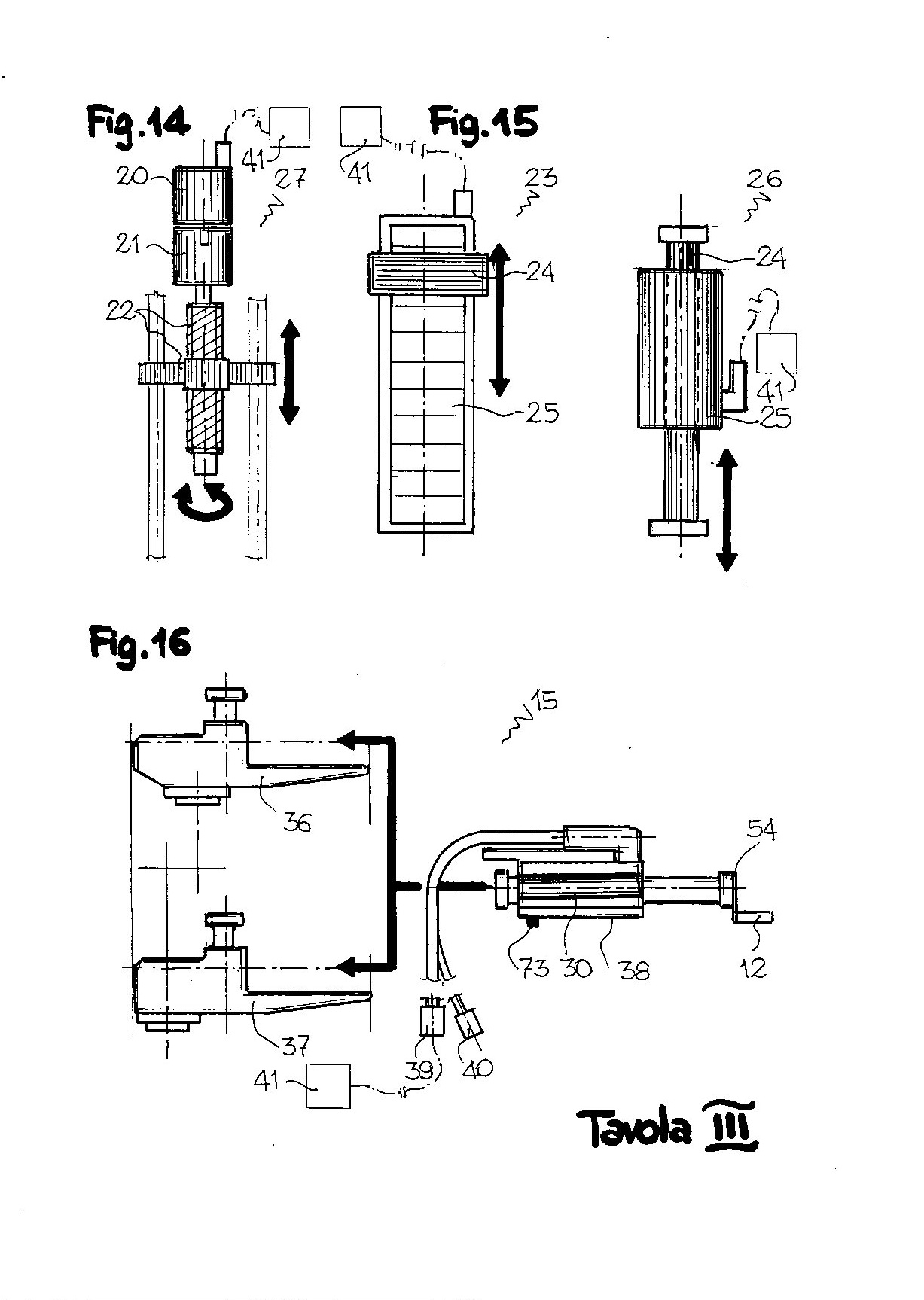 Electronic Pusher Cylinder With Linear Motor By Vprog R Amp D Engineering Design Patents