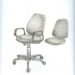 Office Chair Dwg Floor Protectors Miscellaneous By Alisha Arora At Coroflot