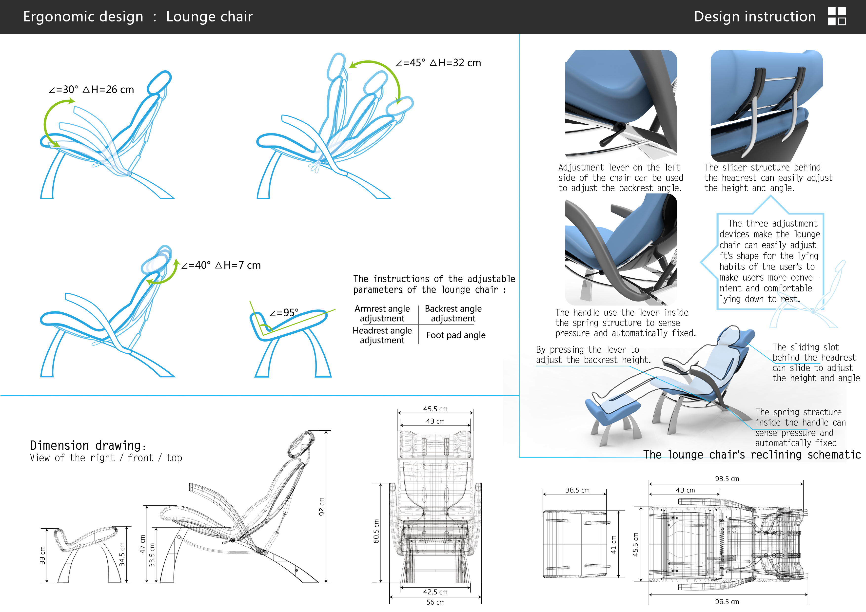 chair ke design adjustable chairs without wheels ergonomic lounge by xu at coroflot