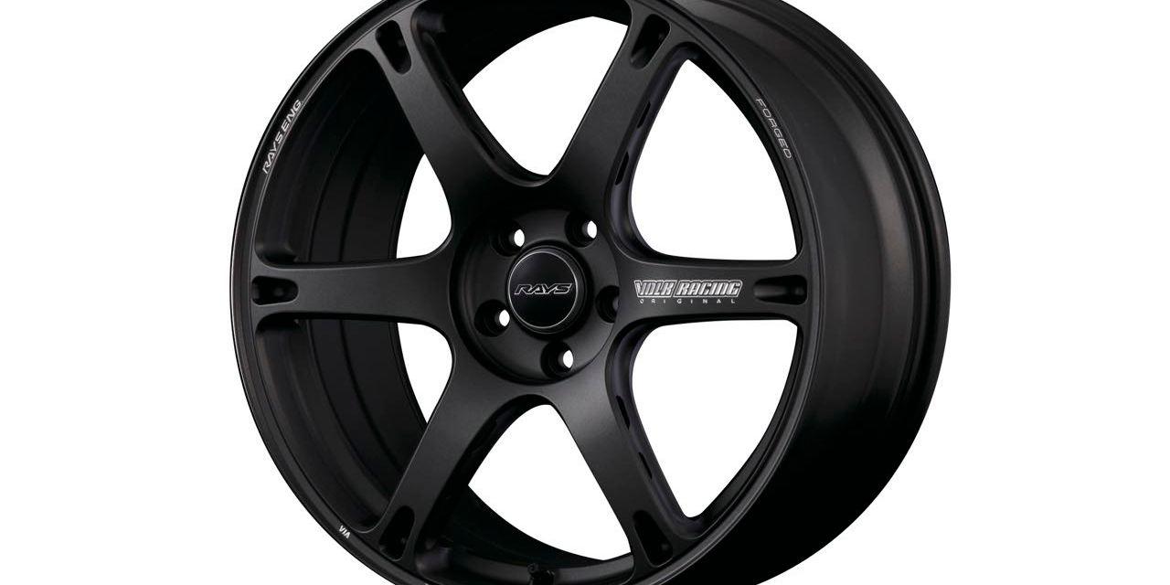 Volk Racing TE037 6061