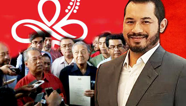 Image result for tariq ismail ppbm