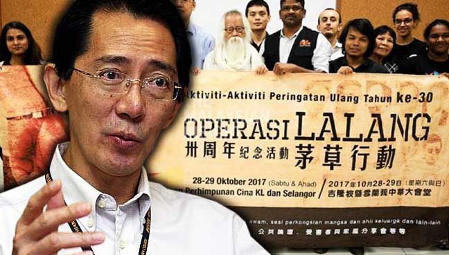 Image result for Dr. Mahathir Mohamad and Ops Lalang