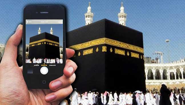 Arab Saudi larang bergambar di Masjidil Haram Masjid