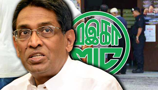 Image result for MIC President Subramaniam